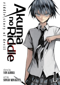 akuma_no_riddle1_cover