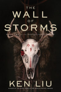 wallofstorms_liu