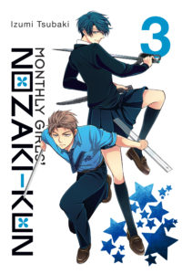 Monthly Girls' Nozaki-kun US Edition volume 3 Yen Press Gekkan Shoujo Nozaki-kun