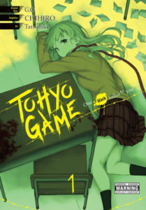 Girls in Capes review of Tohyo Game Volume 1 One Black Ballot to You Yen Press US edition English Cover