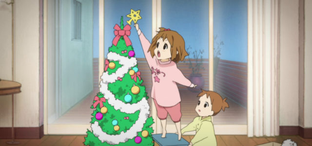 Winter 2016 Holiday Gift Guide for Anime Fans