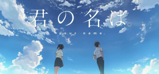 Anime At The Movies – REVIEW: 君の名は。Your Name.