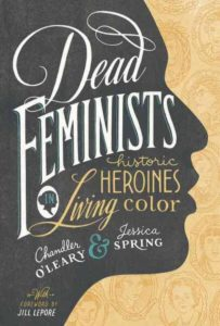book holiday gift guide 2016 historic feminists
