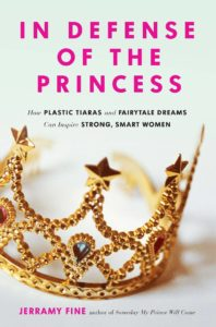 book holiday gift guide 2016 in defense of the princess