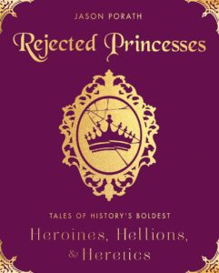 book holiday gift guide 2016 rejected princesses jason porath