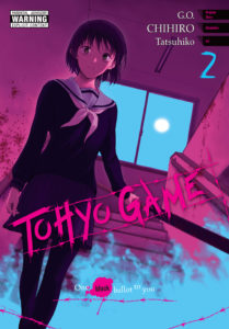 Tohyo Game One Black Ballot to You English trade paperback Yen Press Volume Two