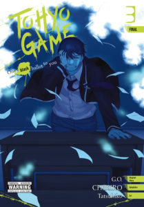 Tohyo Game Volume 3 US cover Yen press