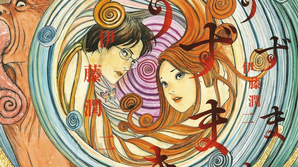 REVIEW: Uzumaki by Junji Ito | Girls in Capes